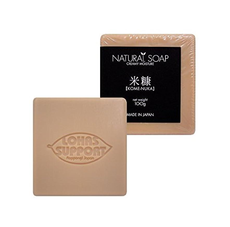 """に対処する本部怠""""NATURAL SOAP"""