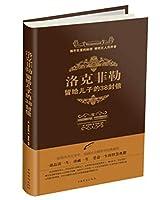 Rockefeller left his son's 38 letters Rockefeller(Chinese Edition)