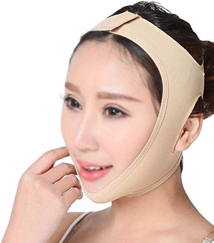 クラックポットウォルターカニンガムダッシュ美容と実用的なフェイススリミングベルト、顔の頬V字型リフティングシンラインマスクフェイスリフトマスクフェイシャルリフティングアーティファクト(サイズ:M)
