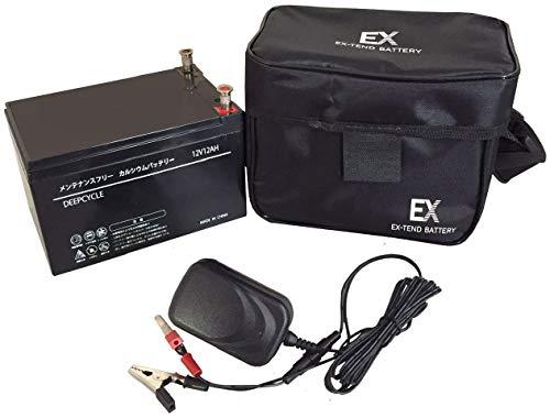 電動リール用 バッテリー エクステンド 12V 12Ah 充電器+ケース付き シマノ ダイワ 互換 魚探