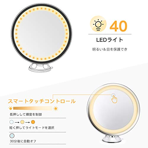 BESTOPE10倍拡大鏡3色調光LED化粧鏡卓上鏡曇らないミラー吸盤ロック付きLEDミラー壁掛けメイクミラー360度回転スタンドミラー単四電池給電