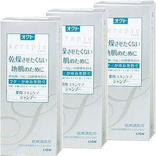 【3本】 オクト セラピエ 薬用スキンケアシャンプー 230mlx3本 (4903301109990)