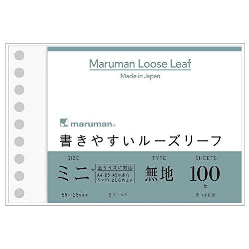 マルマン 書きやすいルーズリーフ 無地 B7E L1433 【まとめ買い10冊セット】