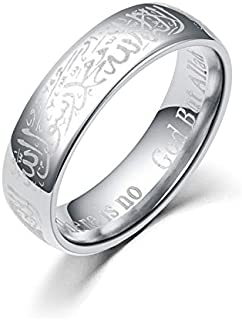 EKATRA Stainless Steel Muslim Islamic Ring with Shahada in Arabic and English