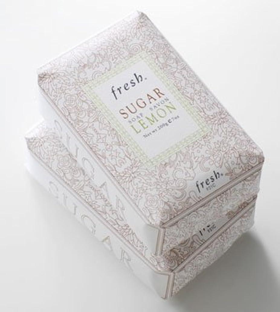 貧しいリンケージ前Fresh SUGAR LEMON SOAP(フレッシュ シュガーレモン ソープ) 7.0 oz (210g) by Fresh for Women