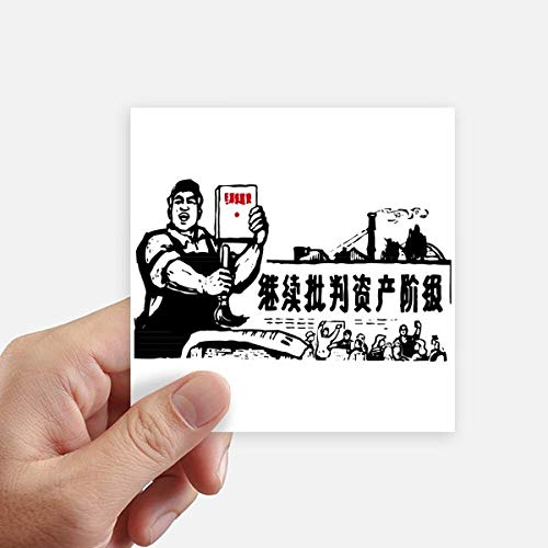 DIYthinker Travailleur Révolution Paysan Chinois Rouge Autocollant carré de 10 cm Mur Valise pour Ordinateur Portable Motobike Decal 8Pcs 10cm x 10cm Multicolor
