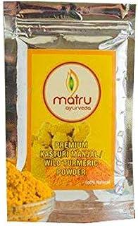 Matru Ayurveda Kasturi Manjal Powder, 100 gm