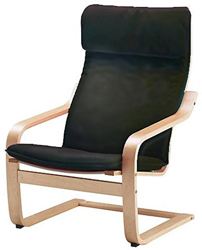 The Faux Leather Poang Chair Cover Replacement is Custom Made for IKEA Poang Armchair Only. A Poang Slipcover Replacement. (Faux Leather Black Color)