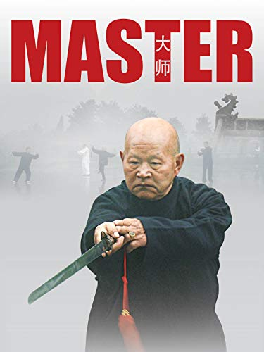 Master. Buy it now for 2.99