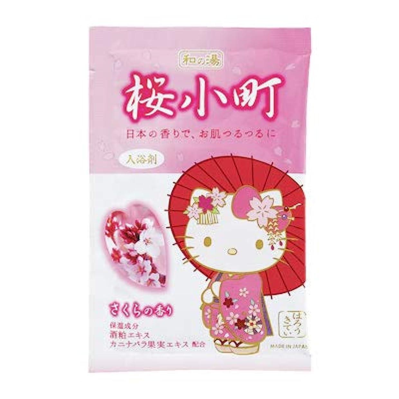 羊のテナント豆【まとめ買い3個セット】 ハローキティ 桜小町