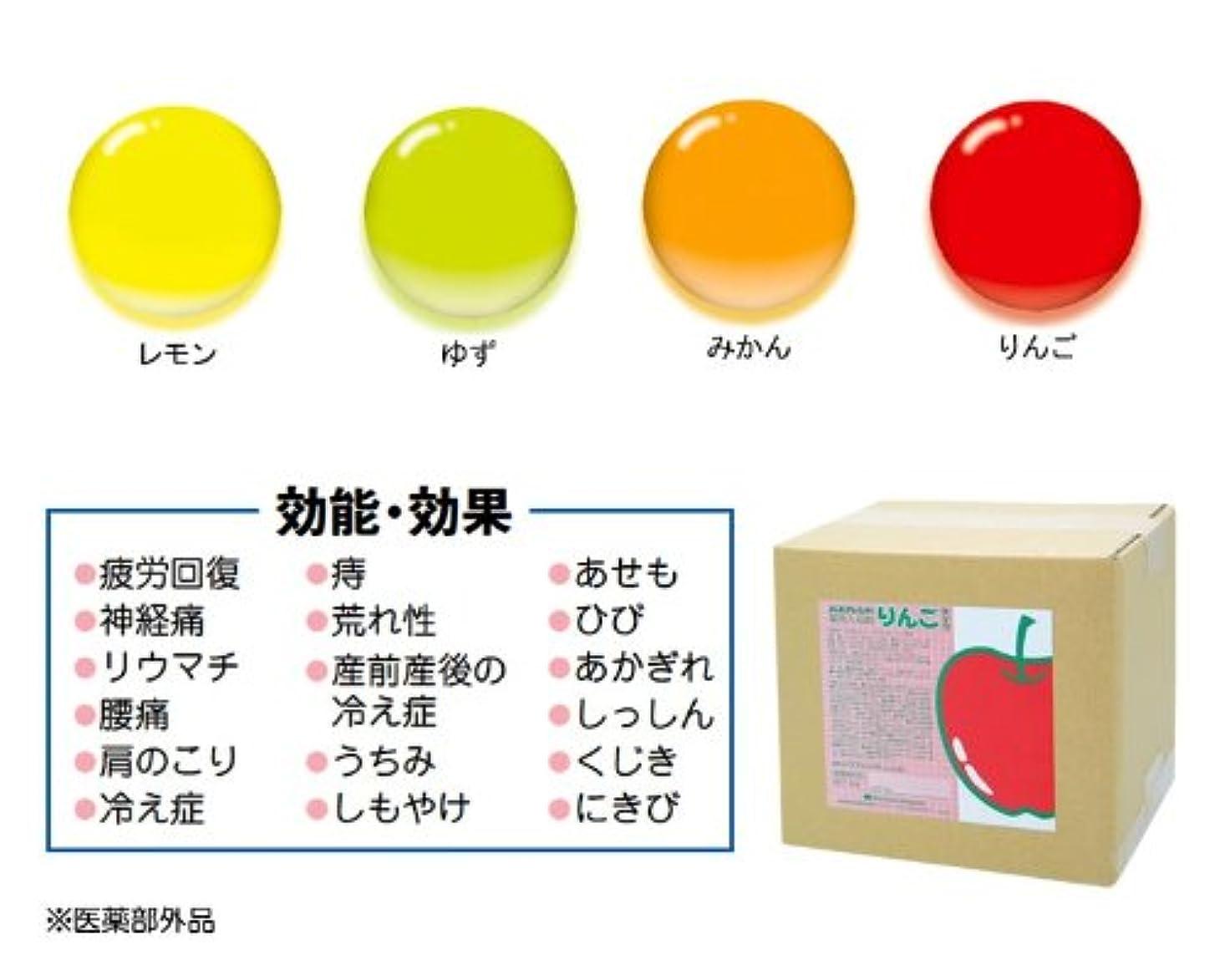 反響する百科事典連鎖薬用入浴剤バスフレンド(りんご?レモン?ゆず?みかん)5kg りんご