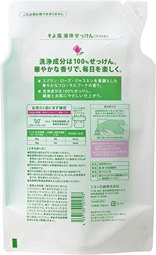 ミヨシ石鹸 そよ風 液体せっけん 詰替用 スタンディングタイプ 袋1000ml [1797]