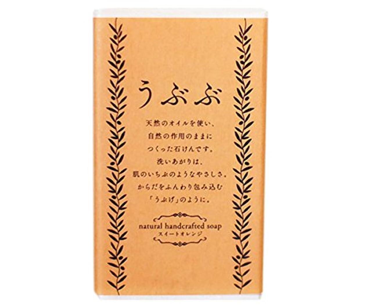 ばか均等に最近うぶぶ 石けん natural handcrafted soap スイートオレンジ