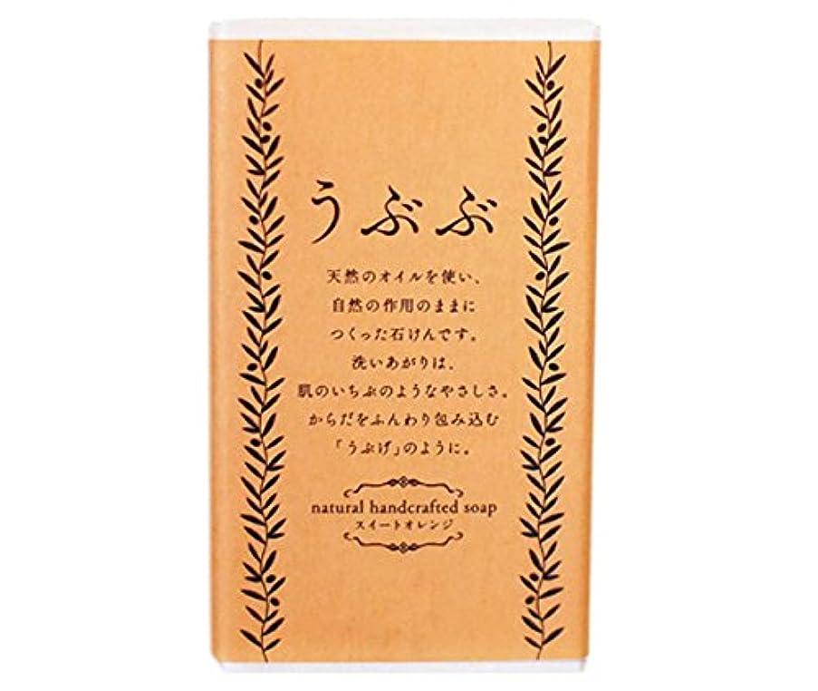 聡明すべてロールうぶぶ 石けん natural handcrafted soap スイートオレンジ