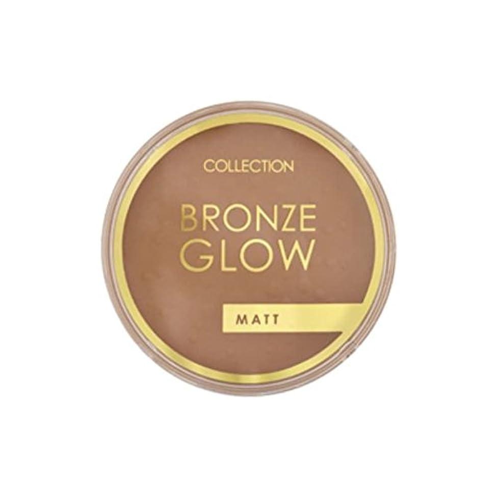 すき行動写真のコレクションブロンズグローマットテラコッタ x4 - Collection Bronze Glow Matte Terracotta (Pack of 4) [並行輸入品]