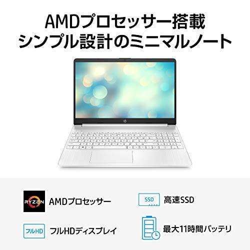 HP15sノートパソコン15.6インチフルHDAMDAthlon™Silver4GB128GBSSDWindows10WPSOffice付き(型番:3G254PA-AACE)