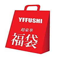 [YFFUSHI] 福袋 メンズ カジュアル ビジネス スーツセット S-5XL
