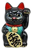 Ebros Japanese Luck and Fortune Charm Beckoning Cat Maneki Neko Money Bank Ceramic Statue 6.75' Tall Piggy Box Lucky Cats Collectible Figurine (Black)