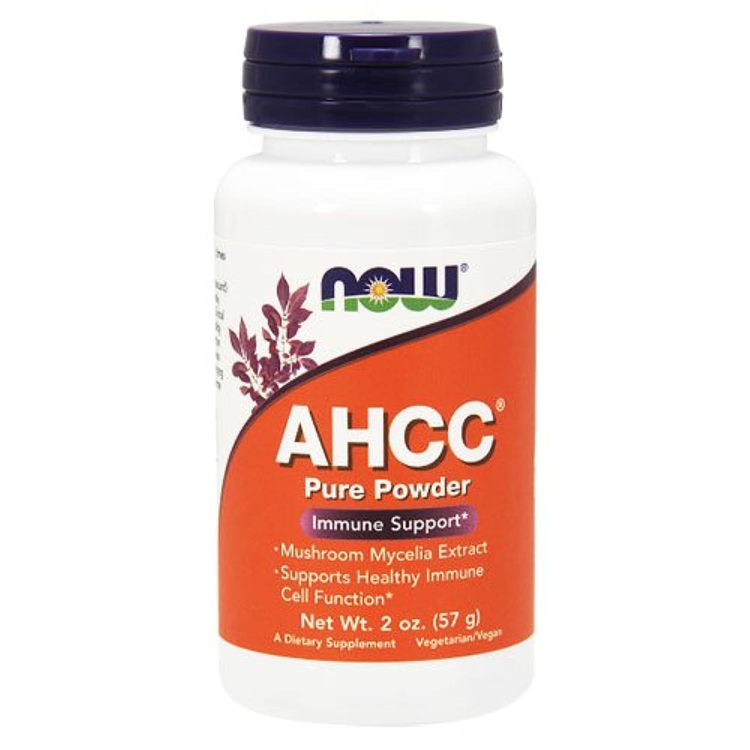 ベルトブラストいろいろキノコ菌糸抽出物AHCC 100%ピュアパウダー 57g [海外直送]