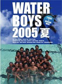 SPドラマ「WATER BOYS」(2005)