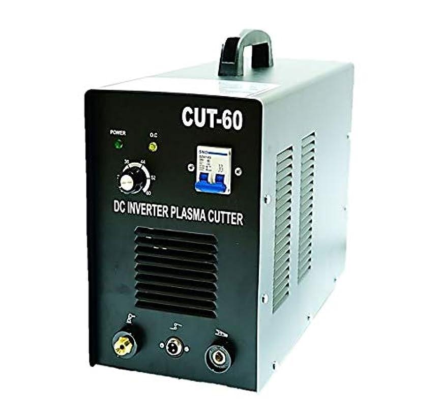 実験をする定義する該当する直流DCインバータープラズマカッター CUT60!ハイパワー切断23mm 単相200V 金属が楽にサクサク切断できる!CUT-60