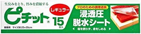 OKAMOTO(オカモト) ピチットレギュラー 15枚入.