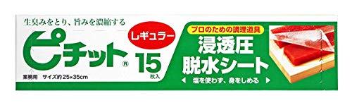 OKAMOTO 『ピチットレギュラー』