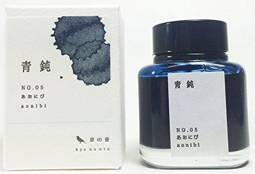 京の音 青鈍 KO-0105 / kyonooto aonibi KO-0105