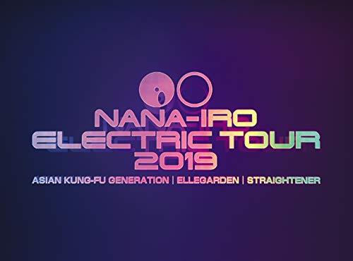 NANA-IRO ELECTRIC TOUR 2019(初回生産限定盤)(Blu-ray Disc) (特典なし)