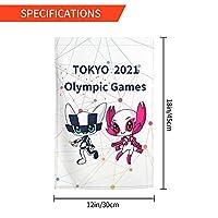 Xmbeirui 2021オリンピック旗 大日本帝国旗 Flag スポーツ用品 ポリエステル繊維素材 防水生地 装飾旗 旗 ガーデンフラッグ(30x45)オリンピック競技 Olympic Games2021qdz78