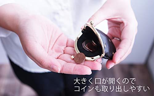 本革ミニがま口財布Gemini【グレー】