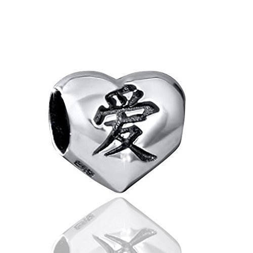 Materia{925} de plata con cuentas de corazón japonés Kanji - Ai (japonés simbolizan amor) - grabado para mayor Beads Pulsera #1506