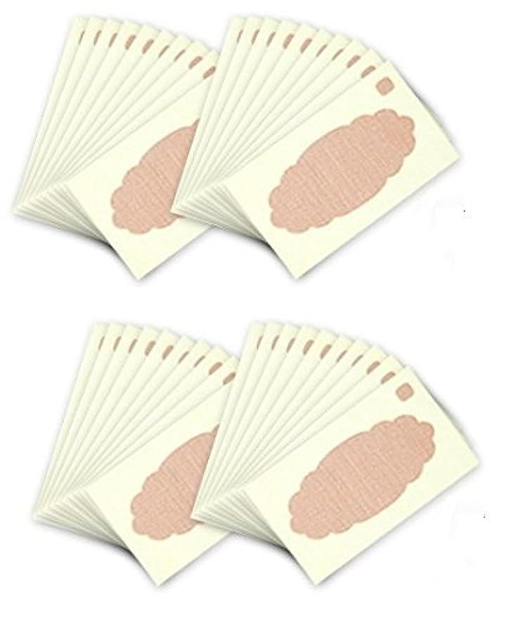 穏やかな変な相反する汗取りパッド ワキに直接貼る汗とりシートワイド 20枚×2セット(たっぷり40枚 特別お得セット) ズレにくく汗を直接吸収!脇汗ジミ わき汗 対策