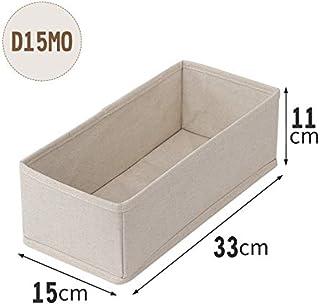 アンダーウェア収納ボックス (M 15MO 無分割)