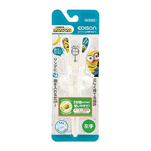 エジソン(EDISON) エジソンのお箸 KID'S MINIONS ミニオン ホワイト 左手用