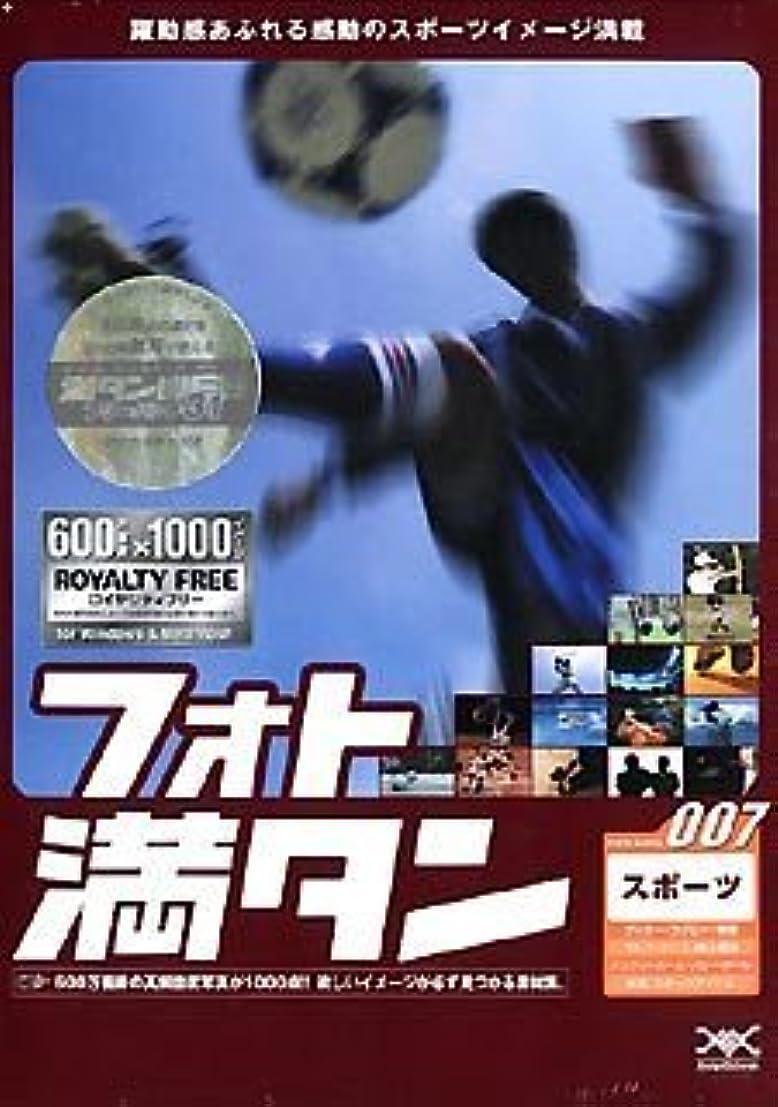 ディレクトリ鉛筆神社フォト満タン 007 スポーツ