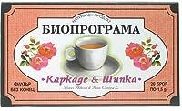 ブルガリア産 ハーブティー ローズヒップ&ハイビスカス 2g×20袋