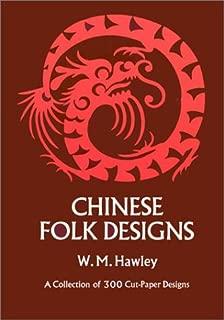 Best trust chinese symbol tattoo Reviews