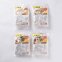 【冷凍】龍の家 2種類のとんこつ食べ比べセット (こく味・純味 各2食) 生ラーメン ギフト プレゼント 贈答用 産地直送 お取り寄せ