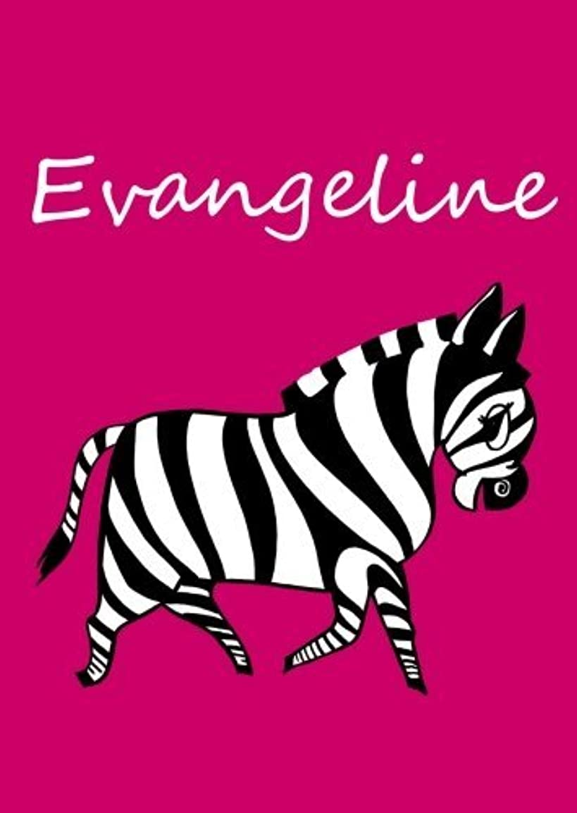 週間覚えている労働Evangeline: personalisiertes Malbuch / Notizbuch / Tagebuch - Zebra - A4 - blanko