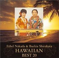 エセル中田・バッキー白片 ゴールデンコンビによるハワイの歌ベスト20