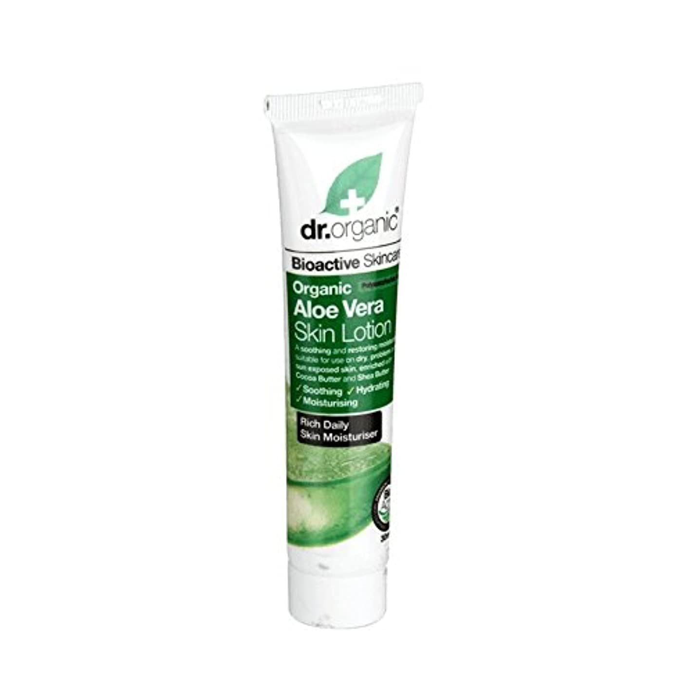 おっと静かなバトルDr有機アロエベラの旅行スキンローション30ミリリットル - Dr Organic Aloe Vera Travel Skin Lotion 30ml (Dr Organic) [並行輸入品]