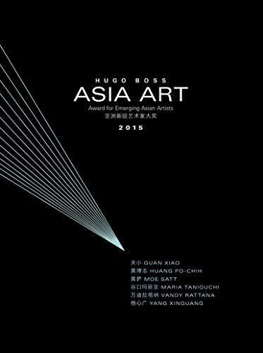 Award for Emerging Asian Artists 2015