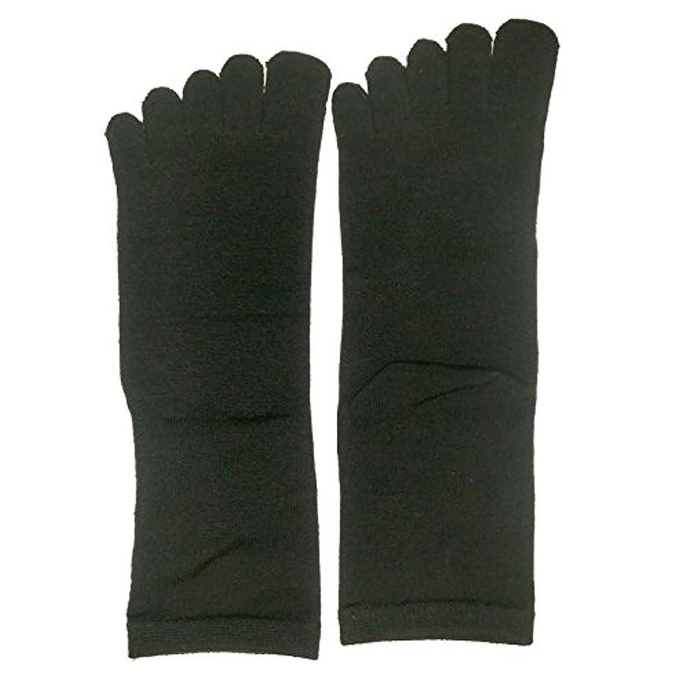 機構従事するポンペイ【3足セット】シルク 五本指 ソックス レギュラー丈 25-27cm 日本製 (ブラック)絹 靴下