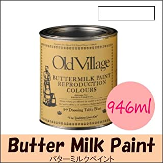 [A] バターミルクペイント チャイルドロッカーホワイト ツヤ消し [946ml]