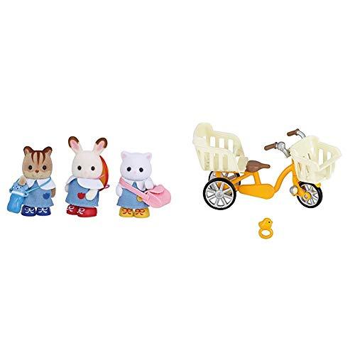 シルバニアファミリー 人形 ようちえんおともだちセット VS-04 & シルバニアファミリー 家具 三人乗り自転車 カ-625【セット買い】