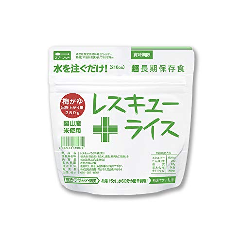 非常食 7年保存 アルファ米 レスキューライス梅がゆ 100食セット/箱