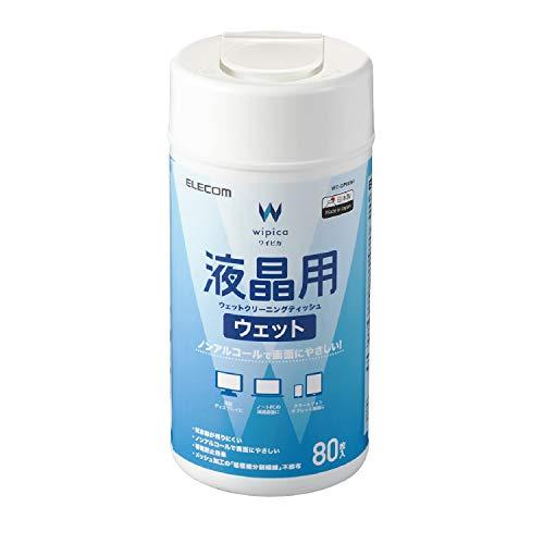 エレコム ウェットティッシュ 液晶用 クリーナー 80枚入り 帯電防止効果 液晶画面にやさしいノンアルコールタイプ ボトルタイプ 日本製 WC-DP80N4