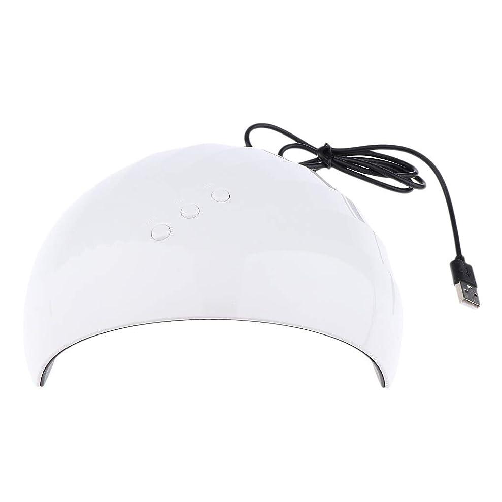 P Prettyia プロ ネイルアート 硬化ランプ ネイルドライヤー タイマー機能 自動センサー