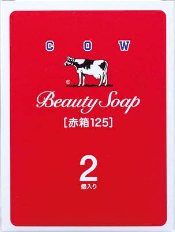 拒絶する生きている後牛乳石鹸共進社 カウブランド 赤箱125 2コ入×36点セット (4901525004626)